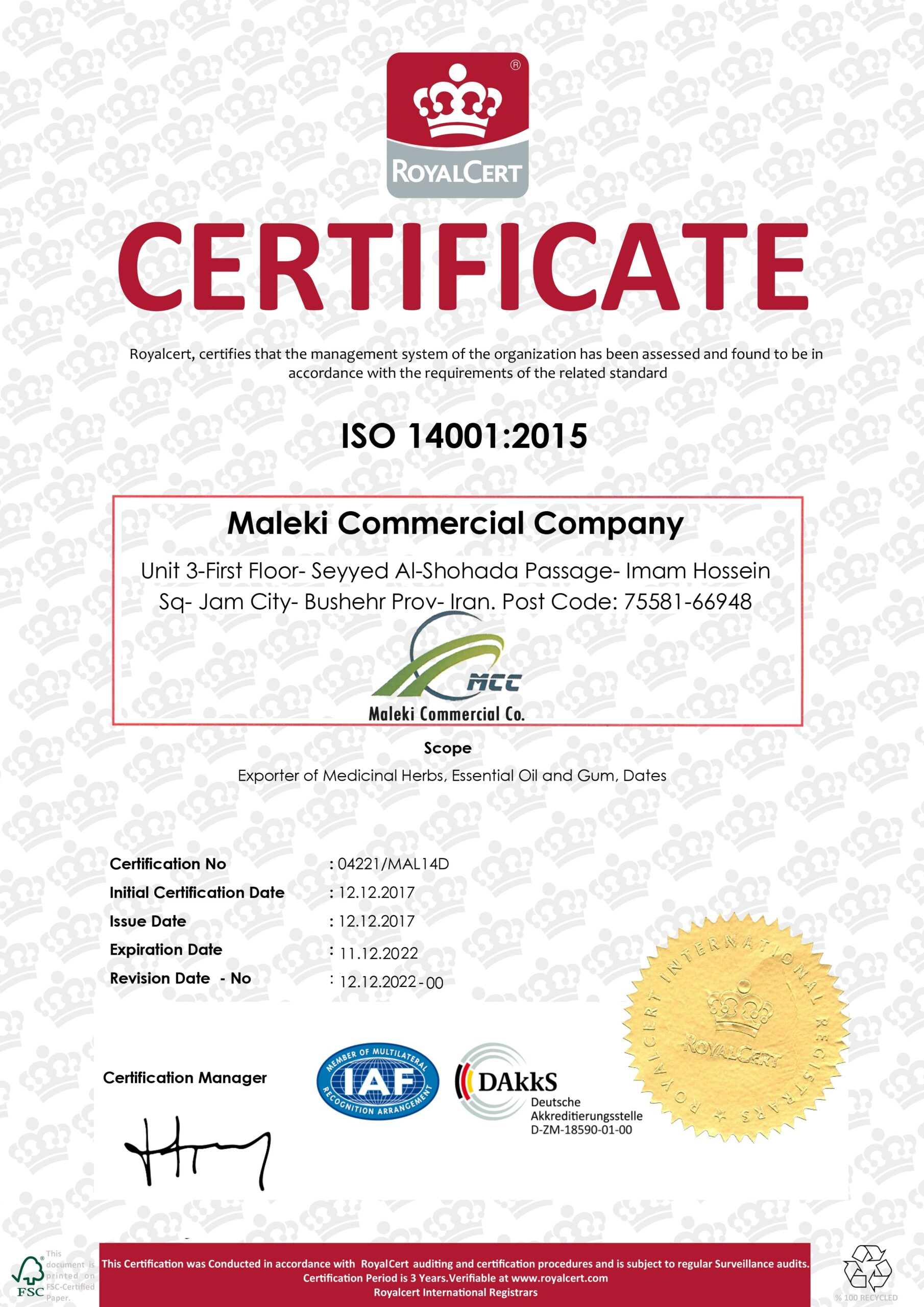 ISO 14001 Certificate Exp