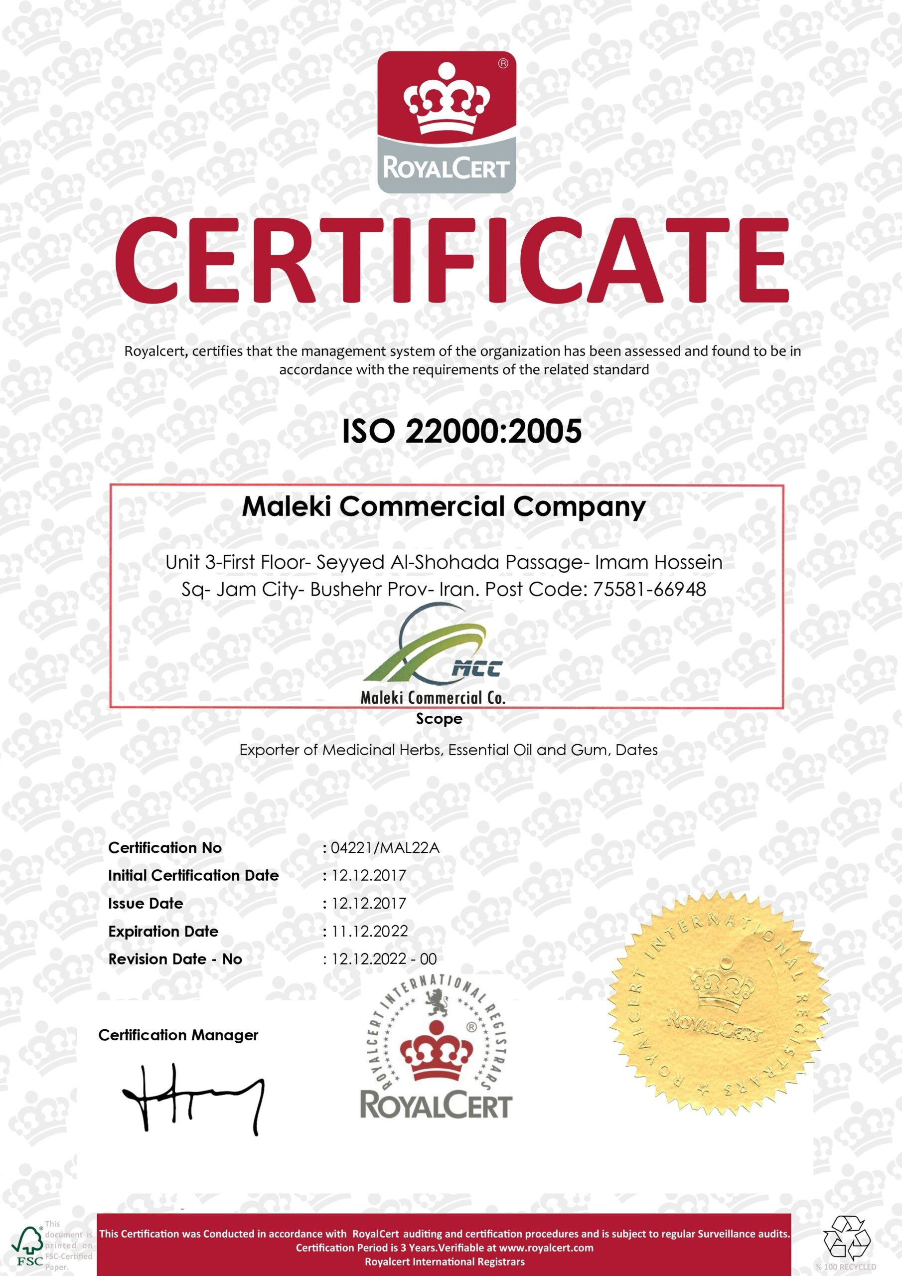 ISO 22000 Certificate Export of Herb essential oil - Maleki Commercial Co.