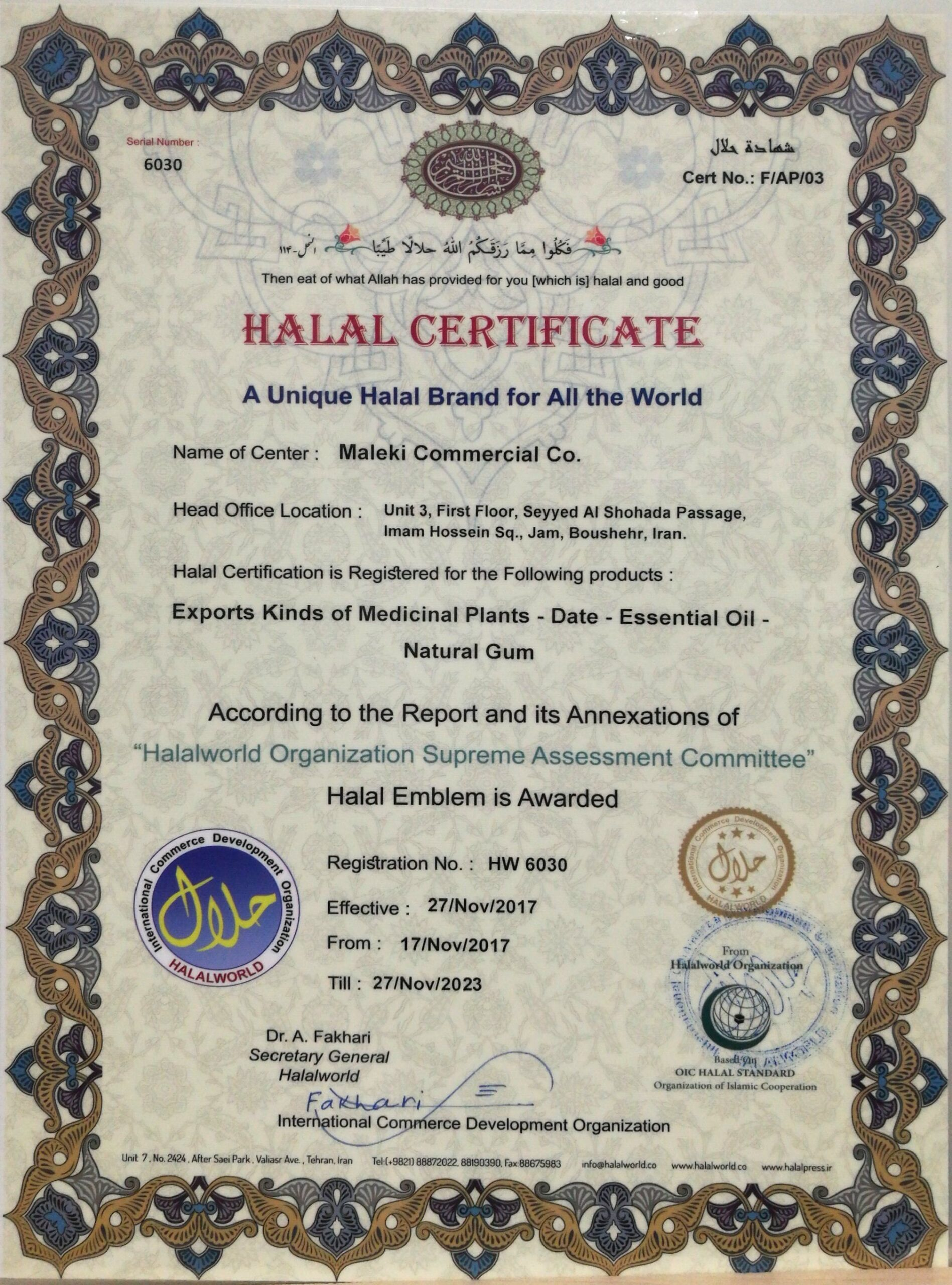 ISO Halal Certificate Export of Herb essential oil - Maleki Commercial Co.